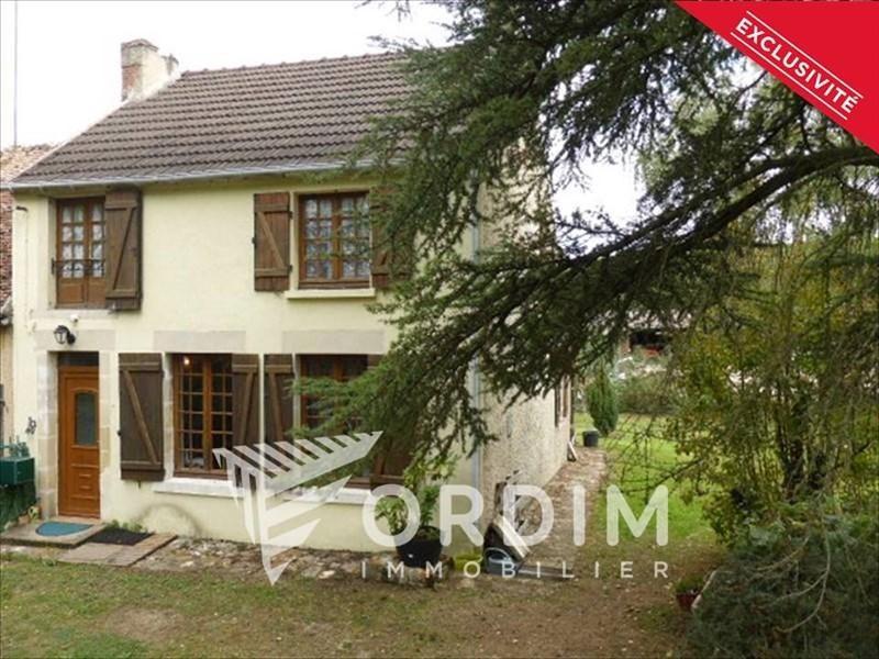Sale house / villa Cosne cours sur loire 79000€ - Picture 1