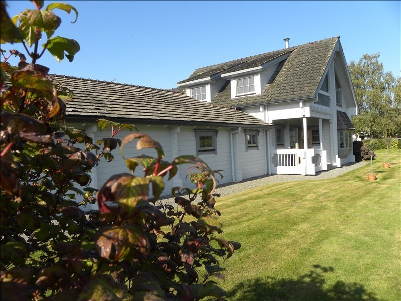 Vente maison / villa Vannes 274000€ - Photo 1