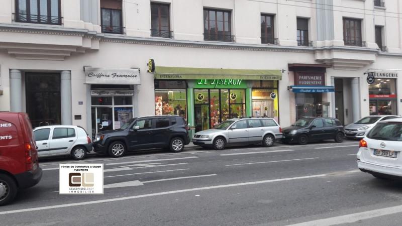 Vente fonds de commerce boutique Lyon 3ème 55000€ - Photo 7