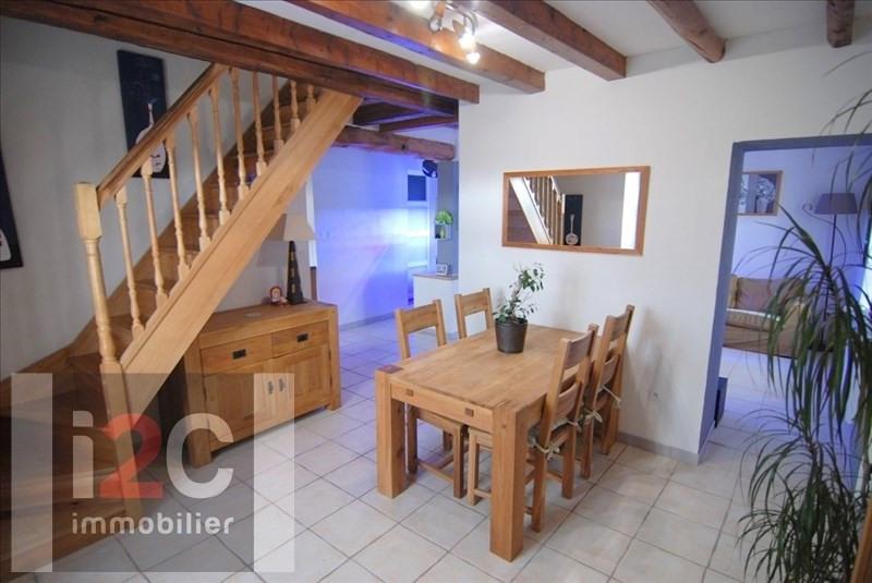 Vente maison / villa Cessy 550000€ - Photo 4