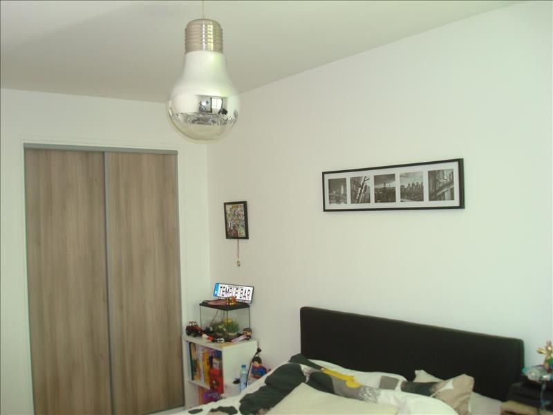 Vente appartement Nevers 86 000€ - Photo 5