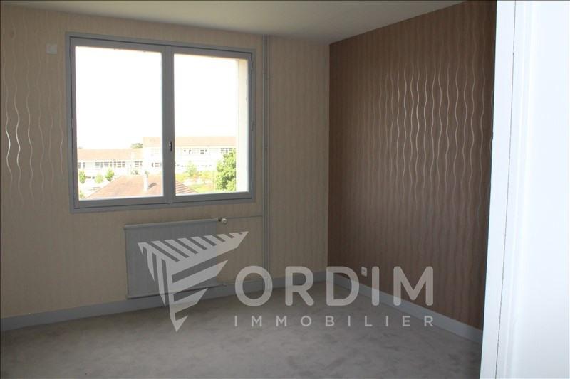 Location appartement Auxerre 620€ CC - Photo 6