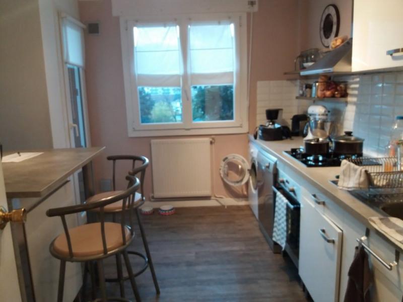Vente appartement Grenoble 225000€ - Photo 1