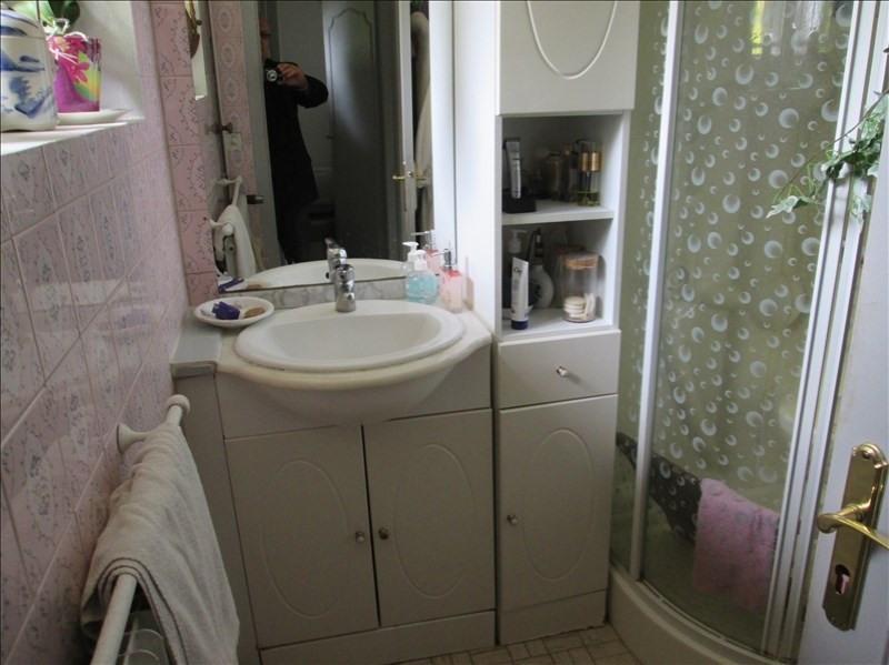 Vente maison / villa Montrevel en bresse 260000€ - Photo 10