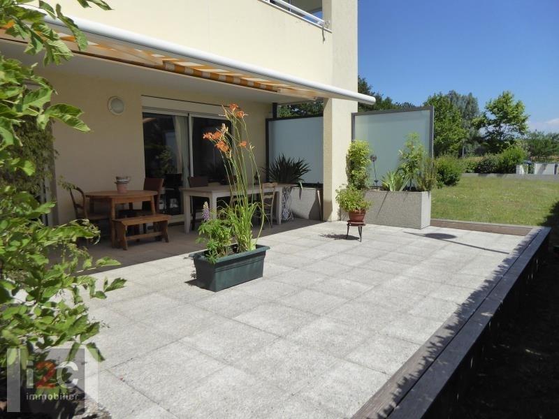 Sale apartment Ferney voltaire 475000€ - Picture 7