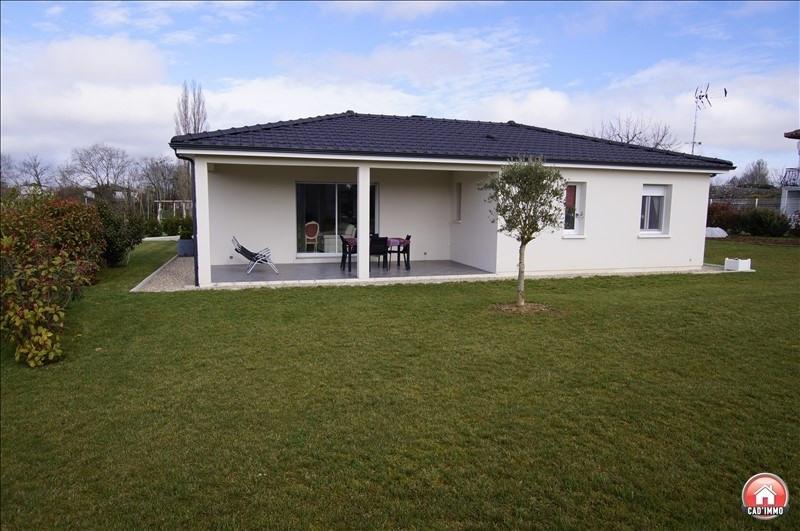 Sale house / villa Bergerac 317000€ - Picture 3