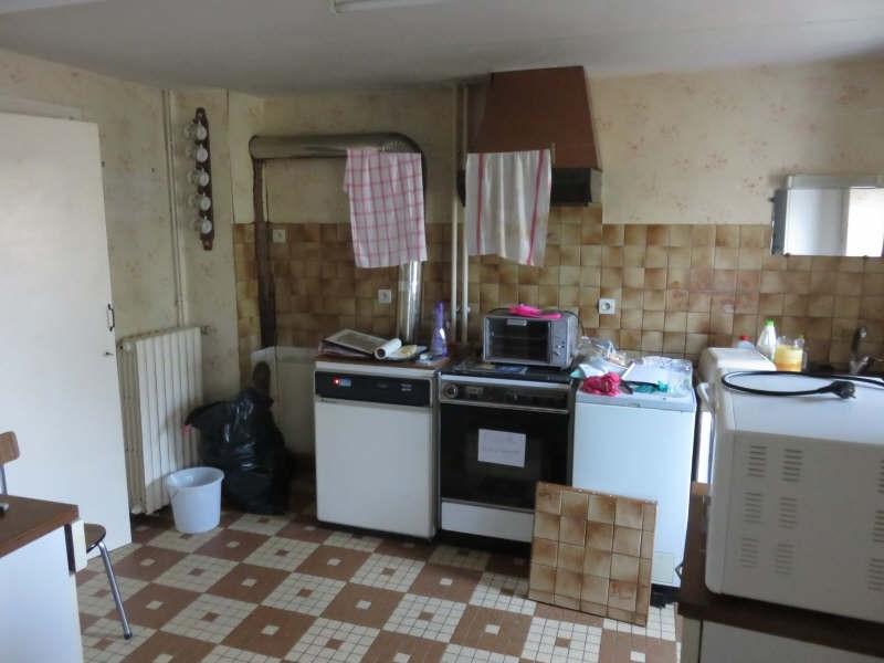 Venta  casa Alencon 59500€ - Fotografía 4