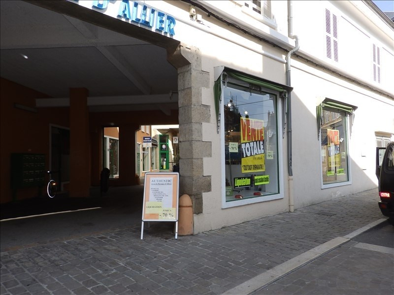 Location local commercial Moulins 600€ HT/HC - Photo 6