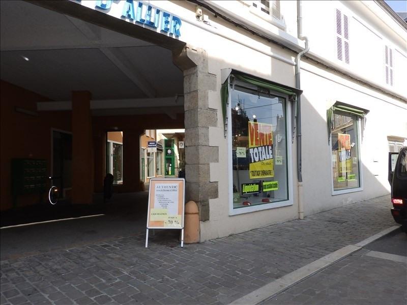 Vermietung geschäftsraum Moulins 600€ HT/HC - Fotografie 6