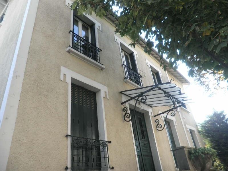 Vente appartement Le perreux sur marne 209900€ - Photo 8
