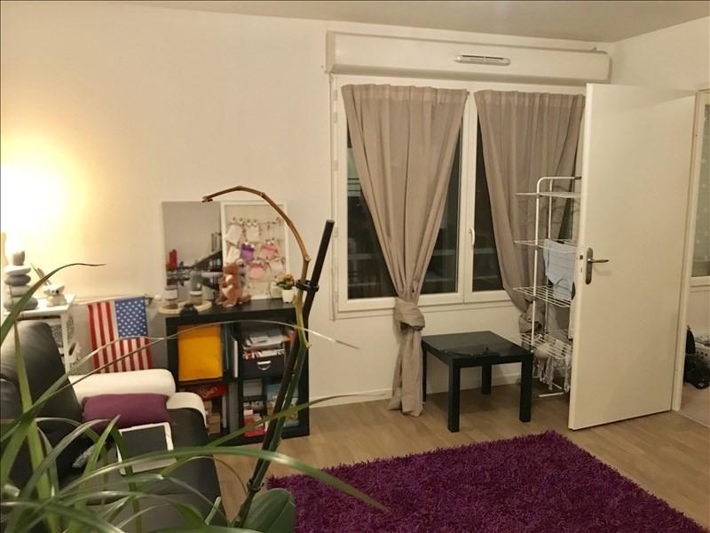 Location appartement Morangis 695€ CC - Photo 1
