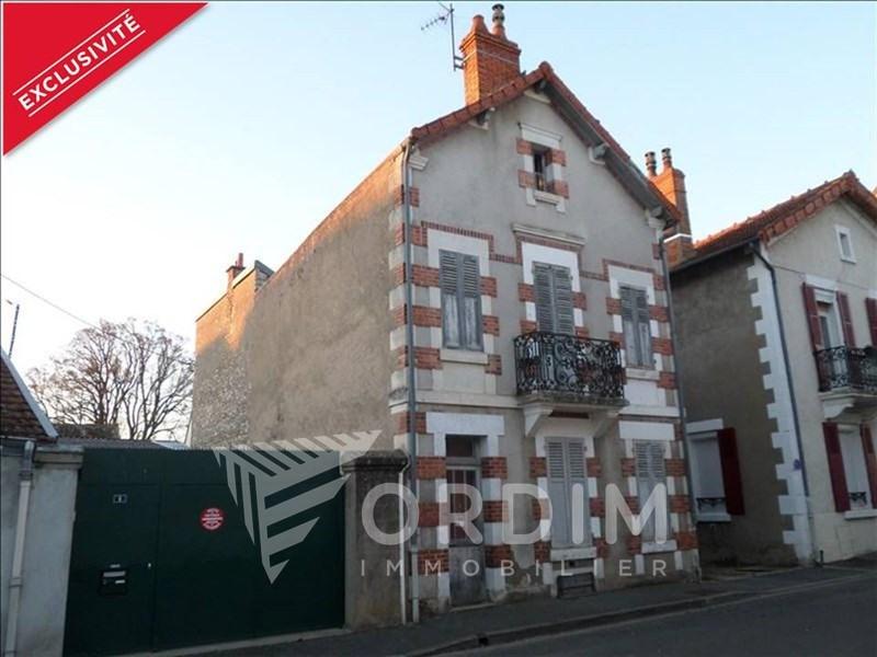 Vente maison / villa Cosne cours sur loire 56000€ - Photo 1