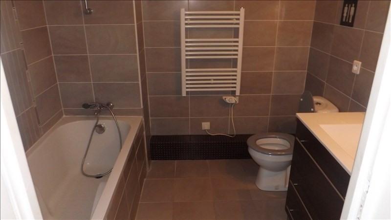 Location appartement Meaux 813€ CC - Photo 4