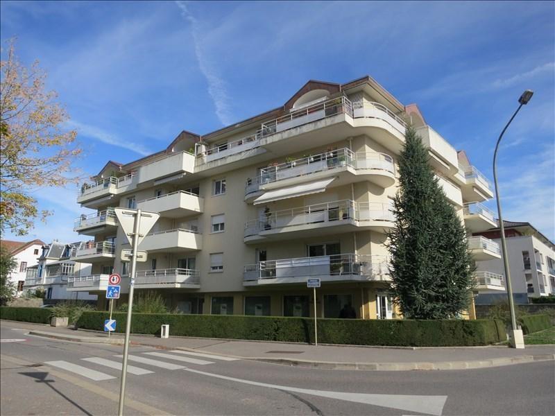Sale apartment Annecy le vieux 269000€ - Picture 1