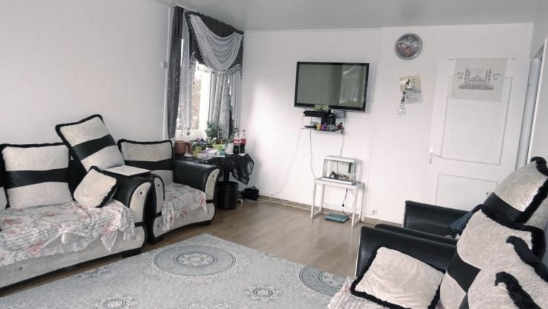 Vente appartement Corbeil essonnes 140000€ - Photo 1
