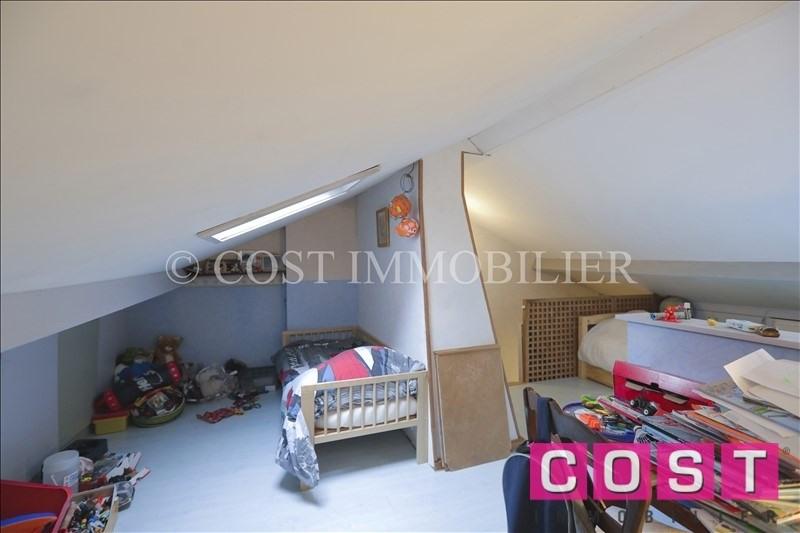Vendita appartamento Gennevilliers 233000€ - Fotografia 6