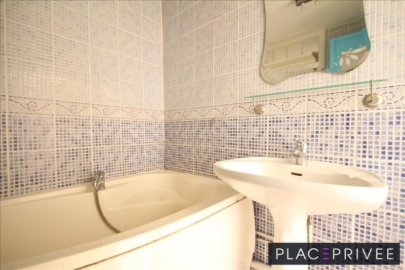 Location appartement Nancy 560€ CC - Photo 6