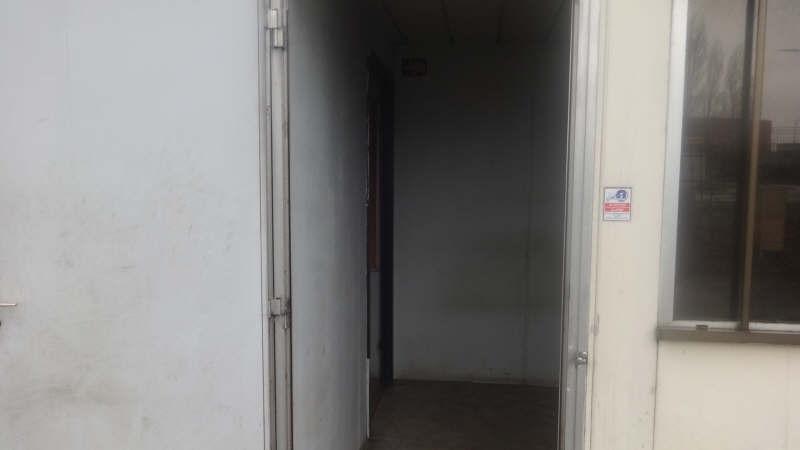 Location bureau Sarcelles 1500€ HT/HC - Photo 1