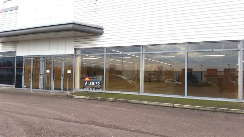 Location local commercial Moneteau 10000€ +CH/ HT - Photo 8