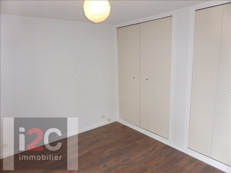 Location appartement St genis pouilly 1200€ CC - Photo 3