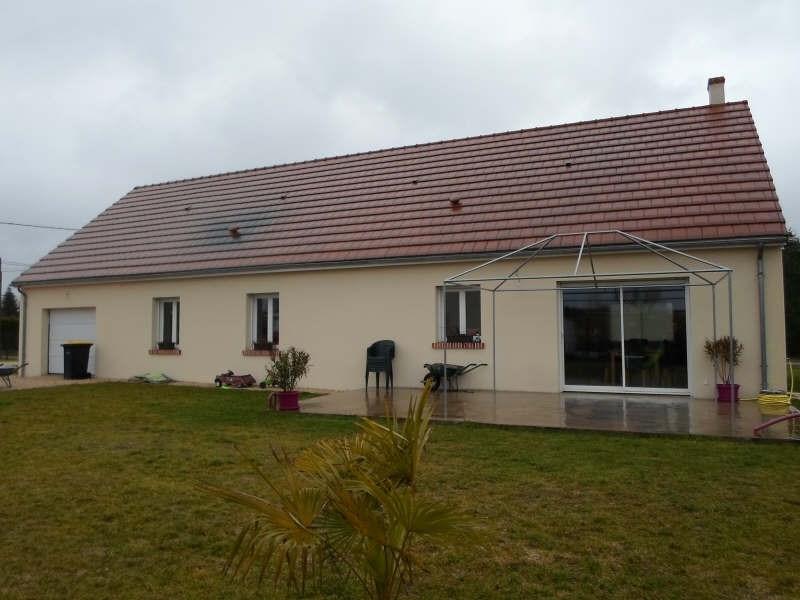 Vente maison / villa Dhuizon 243800€ - Photo 2