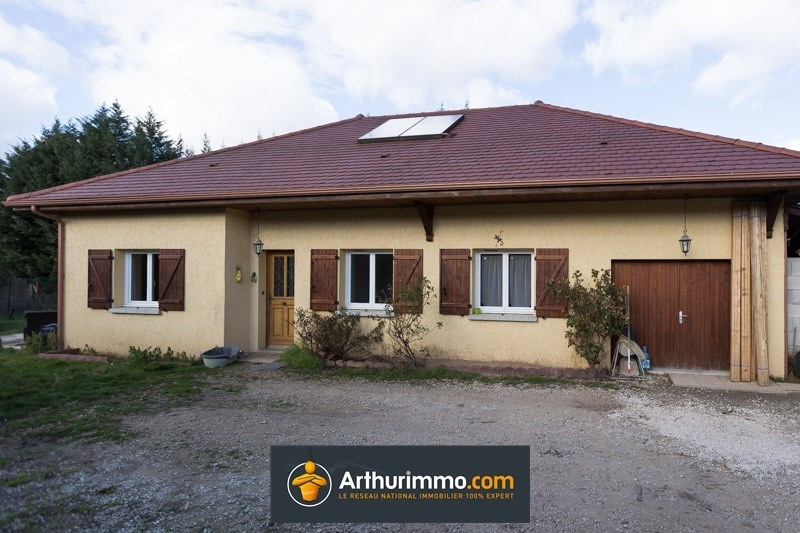 Vente maison / villa Veyrins thuellin 186 500€ - Photo 1