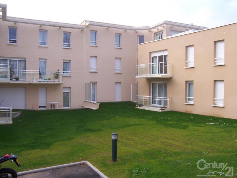 出租 公寓 Caen 301€ CC - 照片 1