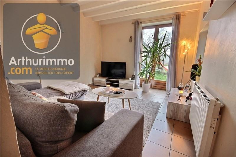 Vente maison / villa Chambost longessaigne 149000€ - Photo 1