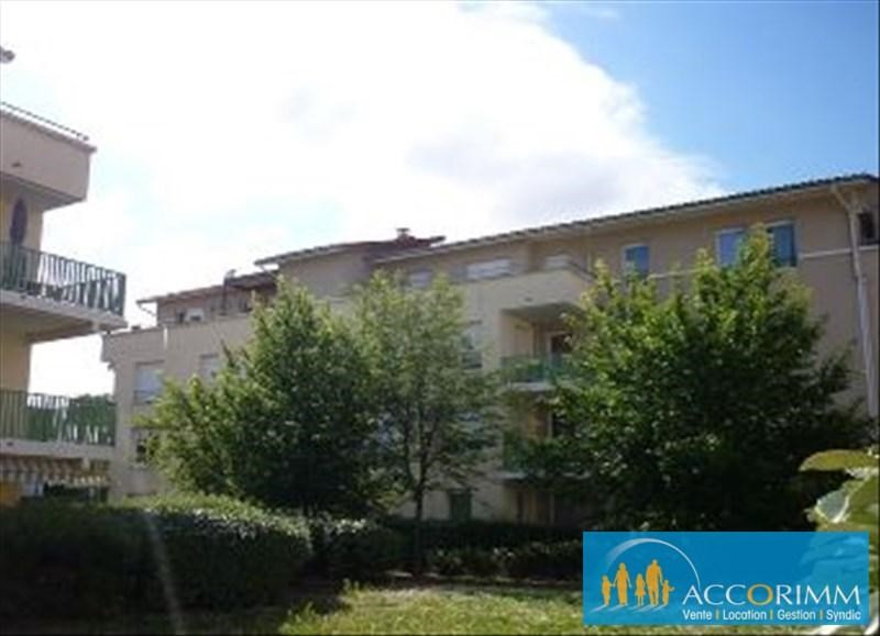 Rental apartment Mions 468€ CC - Picture 5