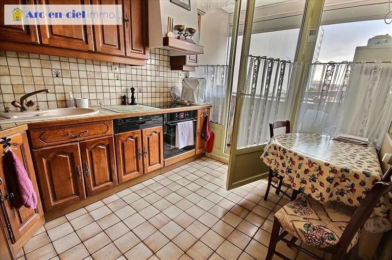 Vente appartement Aubervilliers 287000€ - Photo 5