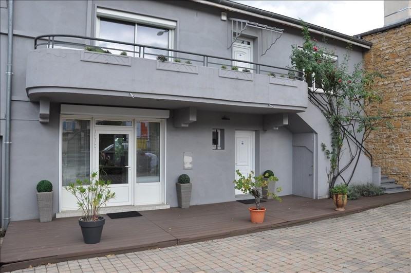 Vente maison / villa Limas 288000€ - Photo 1