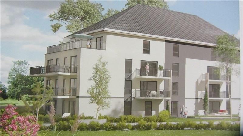 Vente appartement Chevigny st sauveur 89000€ - Photo 4