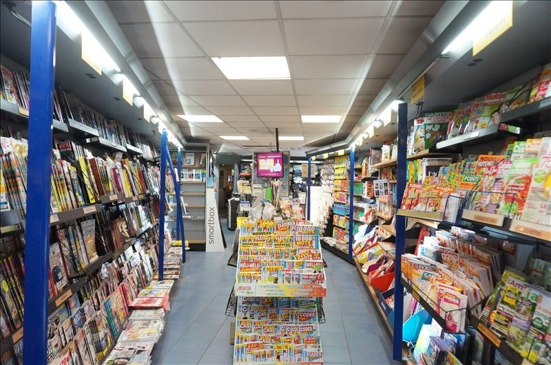 Vente fonds de commerce boutique Auterive 129000€ - Photo 4