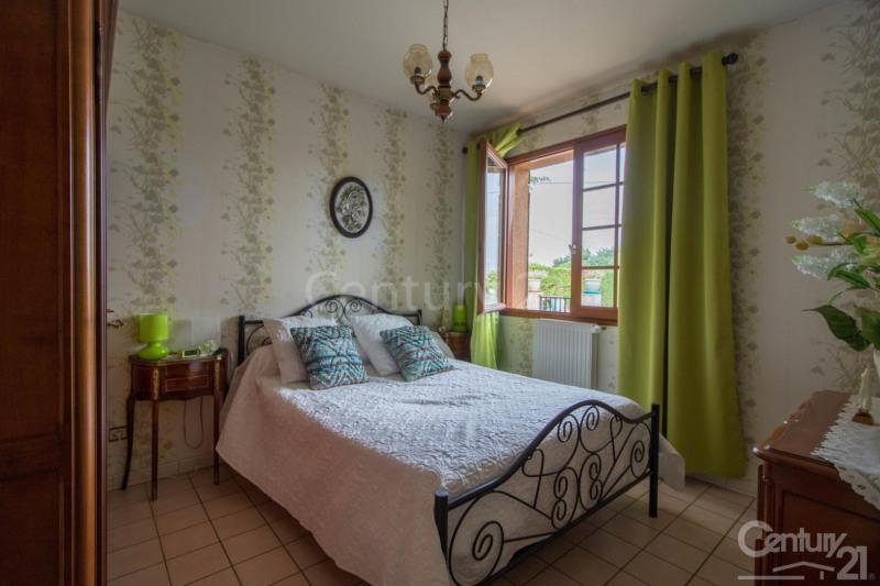 Vente maison / villa Fonsorbes 239900€ - Photo 6