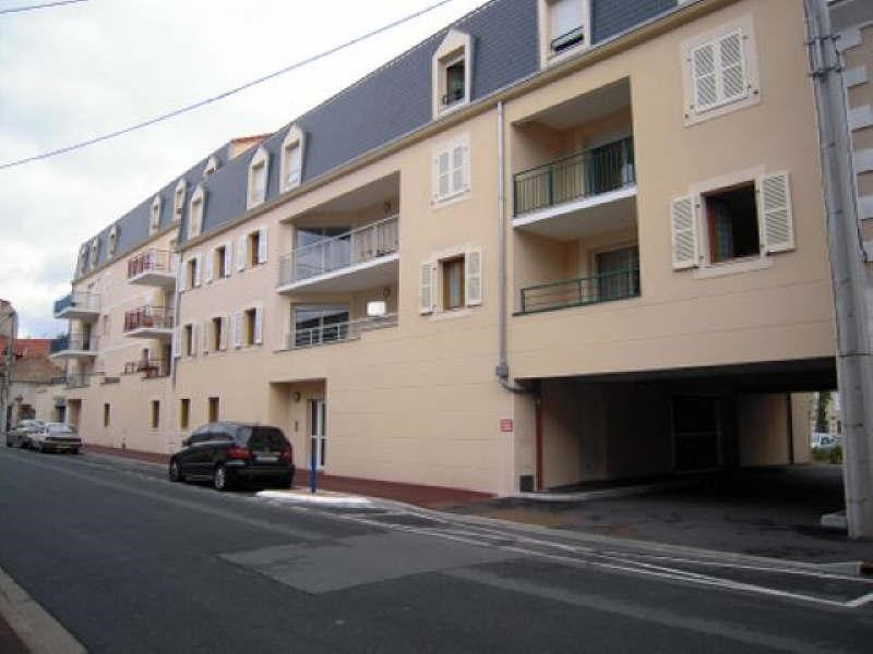 Location parking Montlucon 40€ +CH - Photo 1