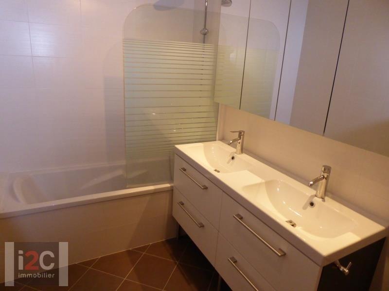 Vente appartement Prevessin-moens 610000€ - Photo 11