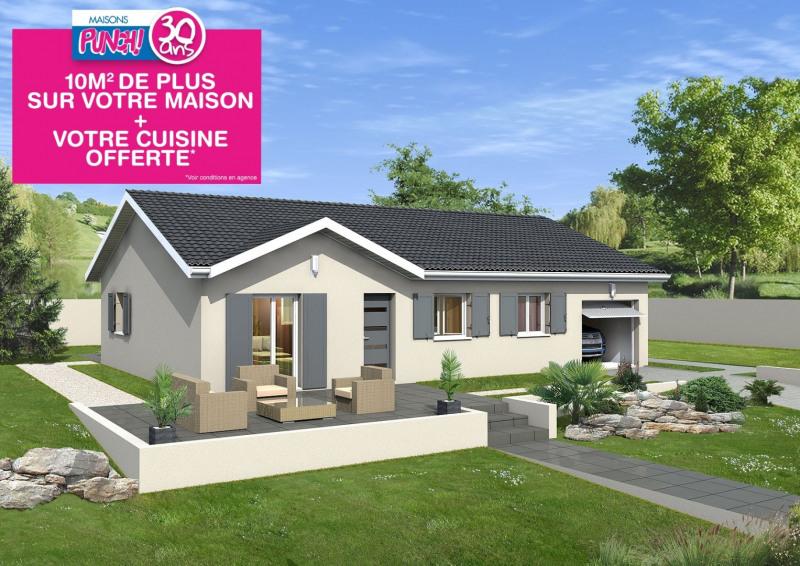 Maison  4 pièces + Terrain 1045 m² Montbellet par MAISONS PUNCH