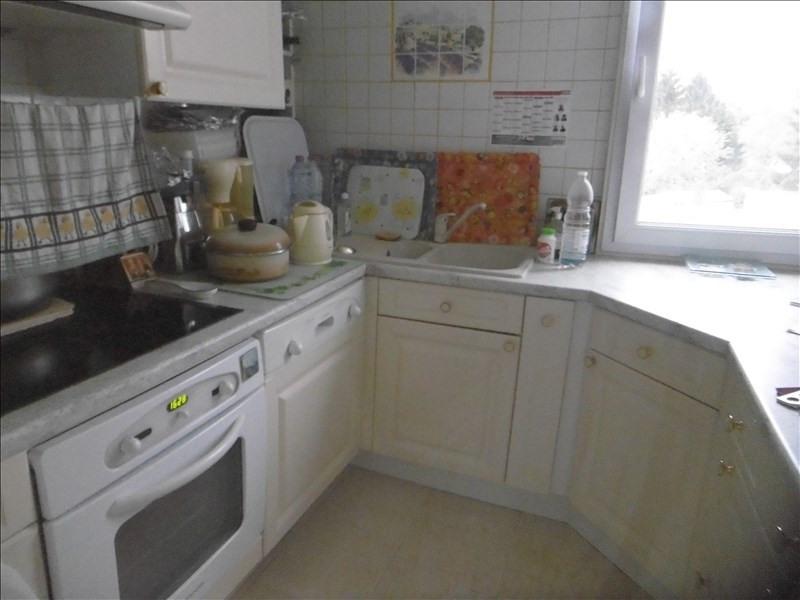 Sale apartment St quentin 60000€ - Picture 3