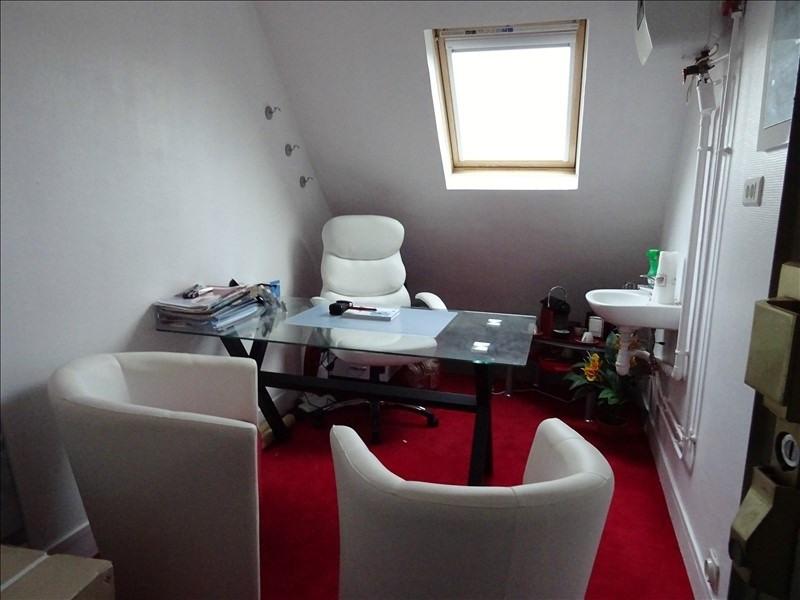 Rental office Paris 8ème 570€ CC - Picture 2