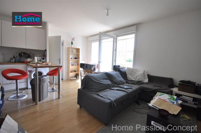 Vente appartement Nanterre 260000€ - Photo 3