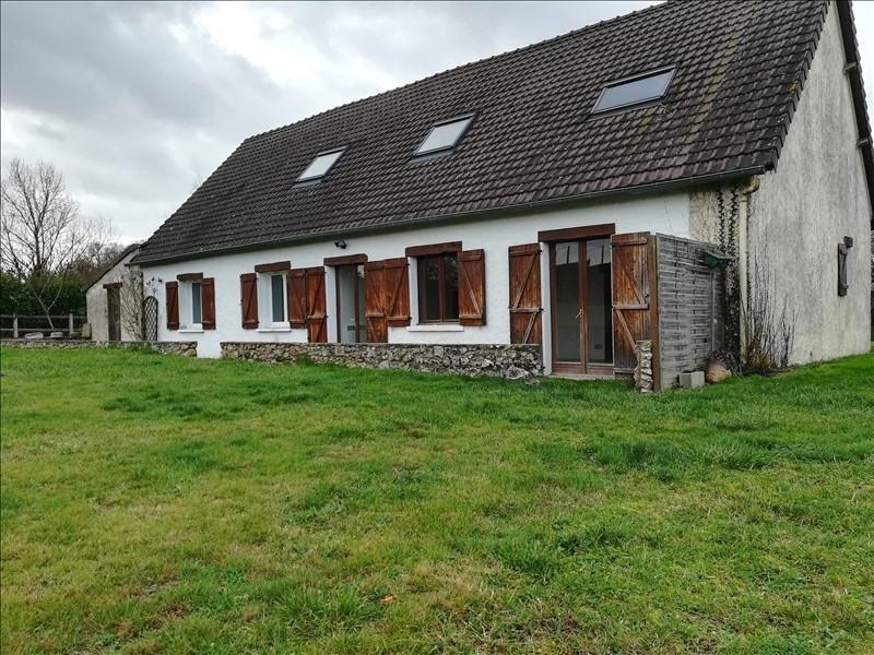 Vente maison / villa Neuille le lierre 192150€ - Photo 1