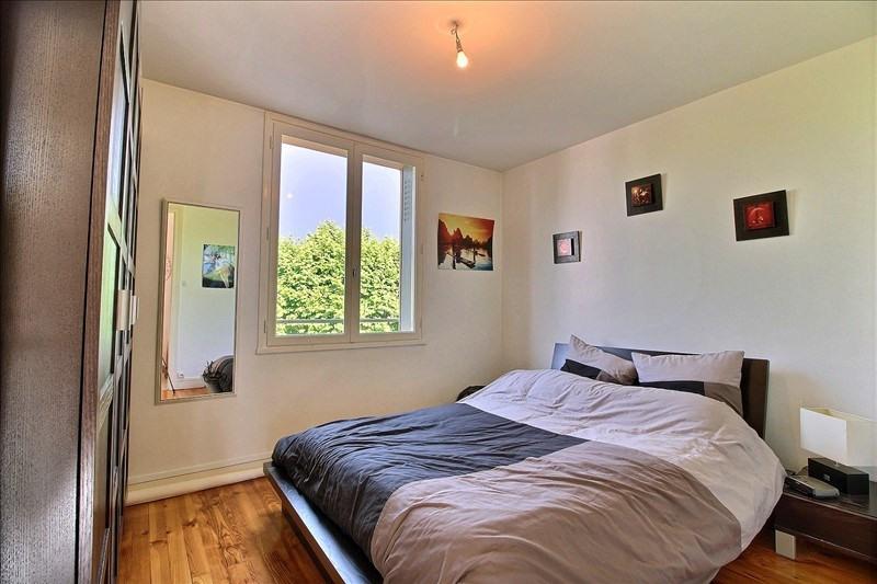 Produit d'investissement appartement Villefranche sur saone 70000€ - Photo 4