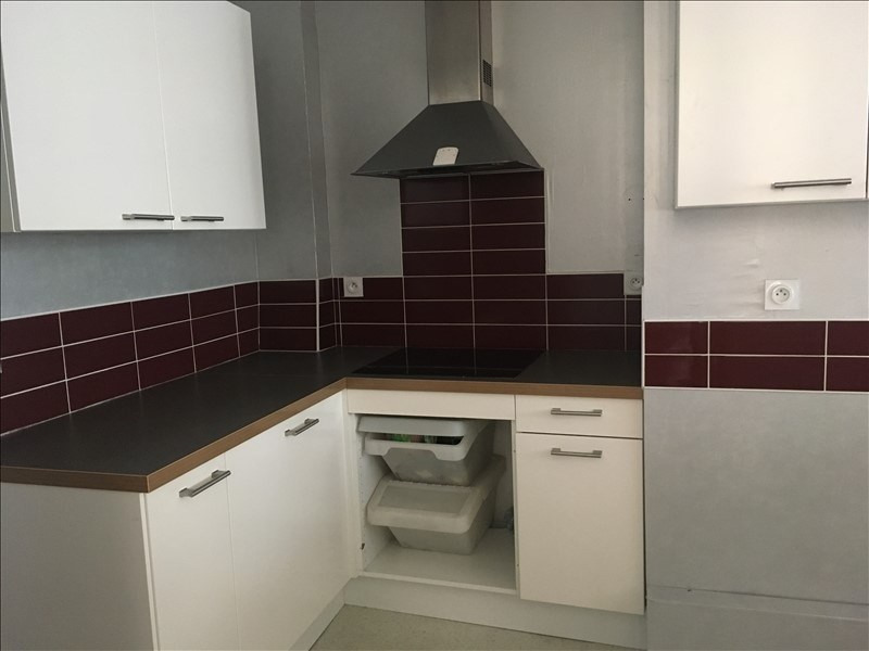 Vente appartement Soissons 128000€ - Photo 1