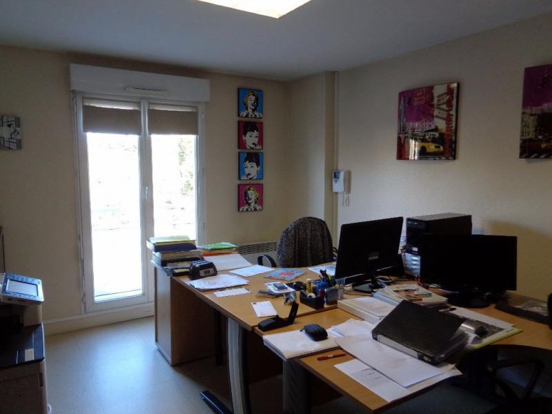 Vente Bureau Joué-lès-Tours 0