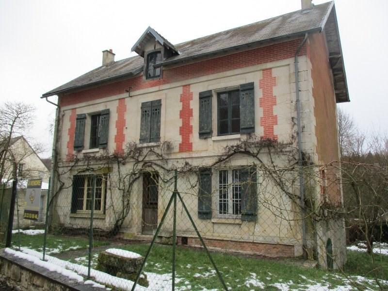 Vente maison / villa Villers cotterets 167000€ - Photo 1