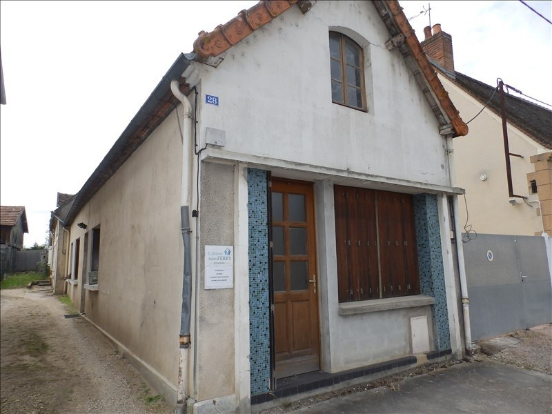 Vente maison / villa Neuilly le real 50000€ - Photo 2