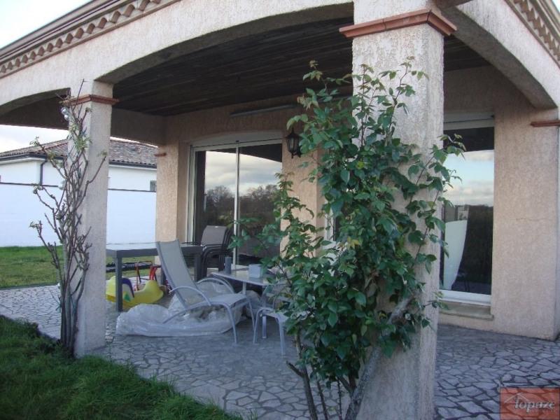 Vente maison / villa Castelmaurou 249000€ - Photo 3