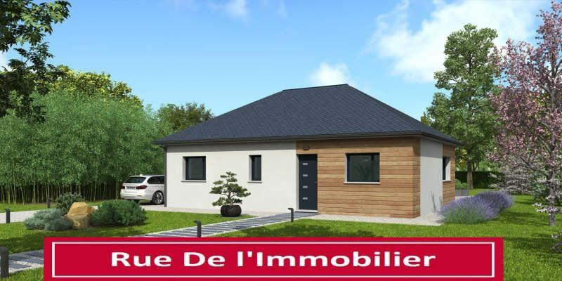 Vente maison / villa Herrlisheim 275000€ - Photo 3