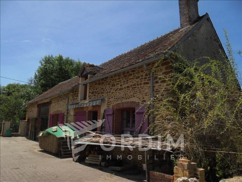 Sale house / villa Santranges 229000€ - Picture 6