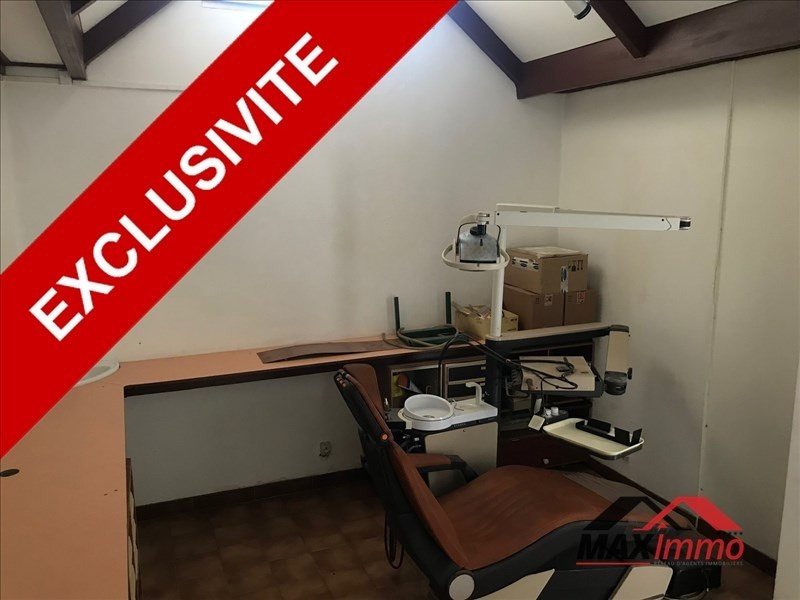Location local commercial St denis 1 000€ HT/HC - Photo 5